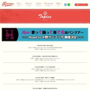 歌って踊って奏でる対バンツアー~Road to 中野サンプラザ~【大阪・2部バンド体制】