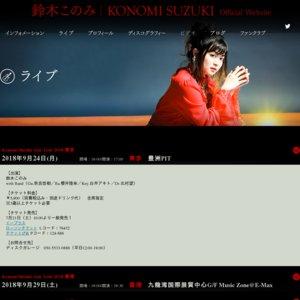 Konomi Suzuki  Asia Tour 2018 宮城