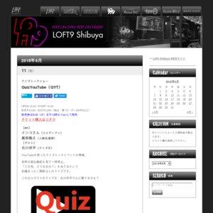 クイズトークショー QuizYouTube(QYT)