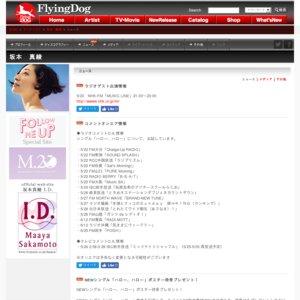 坂本真綾 シングル「ハロー、ハロー」リリース記念 プレミアムイベント 東京会場