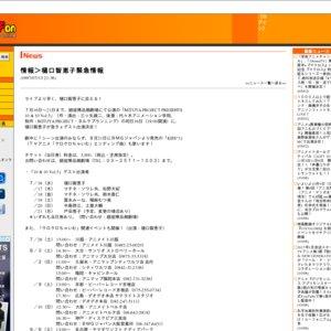 TVアニメ「ケロケロちゃいむ」イベント アニマップ博多本店
