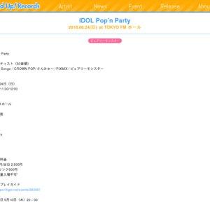 IDOL Pop'n Party