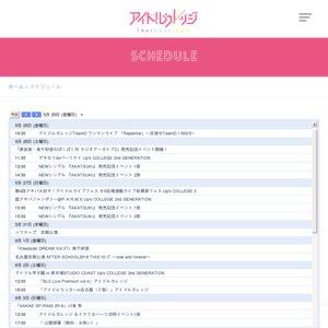 Up's COLLEGE 2nd GENERATION 試練のツーマン10番勝負 第9戦 〜 UC2 VS アイドルカレッジTeamD 〜