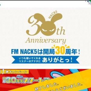 SAITAMA NISSAN presents  NACK5 30th Anniversary special live  The 3Dog Night