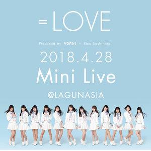 =LOVE 2018.6.30 Mini Live @LAGUNASIA 第2部