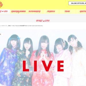 """「MAPLEZ""""原点回帰""""WEST JAPAN CARAVAN TOUR 2018」岡山"""
