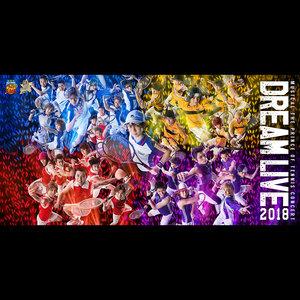 ミュージカル『テニスの王子様』15周年記念コンサート Dream Live 2018 5/20昼