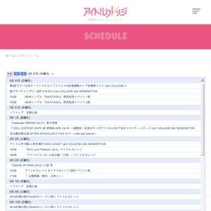 【5/31】アイドルカレッジ定期公演