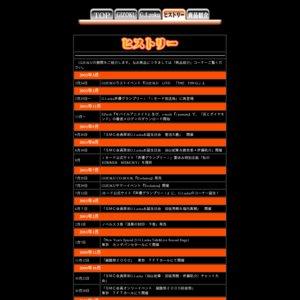 G.I.zoku Summer Concert 2000 五人衆見参! 17:30