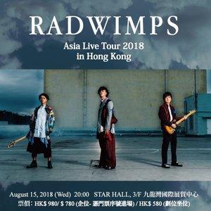 RADWIMPS Asia Tour 2018 in Hong Kong