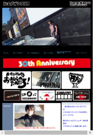 TOSHIYUKI MORIKAWA 25th Anniversary Dinner Show ~冬の陽の暖かさに包まれて~2012