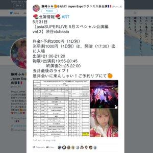 asia SUPER LIVE 5月スペシャル公演編vol.3