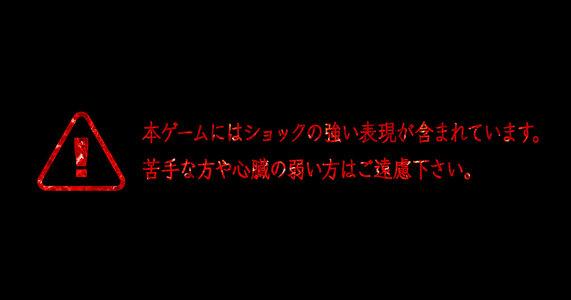コープス in QVCマリンフィールド プロ野球公式戦 千葉ロッテマリーンズ vs 北海道日本ハムファイターズ