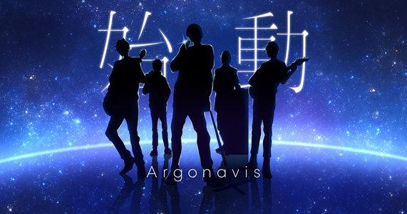 Argonavis 0-1st LIVE -始動-
