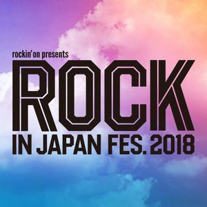 rockin'on presents ROCK IN JAPAN FESTIVAL 2018 (8/5)