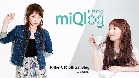 下川みくに New Album「ココロオト。」 リリースイベント(あべのHoop 1F オープンエアプラザ13:30~)