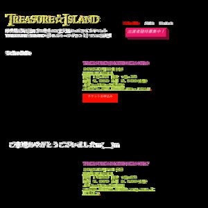 TREASURE☆ISLAND SEASON 18