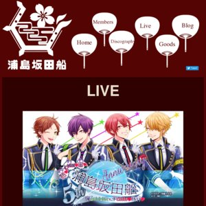 「SUMMER TOUR 2018~俺SUMMERと、宇CHU♡旅行♡~」(福岡公演昼の部)
