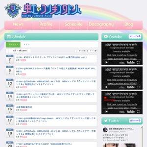 19:00~@タワーレコード横浜ビブレ店 NEWシングル『ずっとサマーで恋してる』発売記念インストアイベント