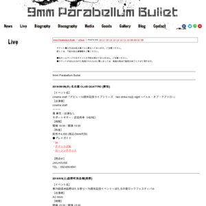 9mm Parabellum Bullet presents 「カオスの百年TOUR 2018」名古屋公演
