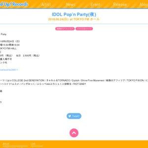 IDOL Pop'n Party(2018.6.24)