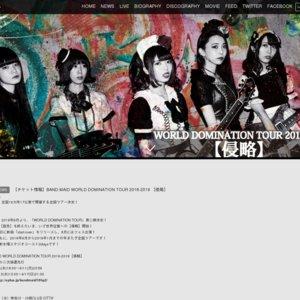 BAND-MAID WORLD DOMINATION TOUR 2018-2019 【侵略】兵庫