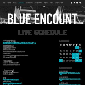 BLUE ENCOUNT TOUR 2018 Choice Your「→」 大阪 1日目