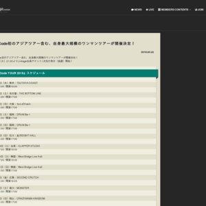 【福岡・バンドセット】PassCode TOUR 2018 1日目