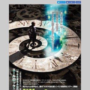 緒方恵美「EARLY OGATA BEST」ツアー(大阪公演)