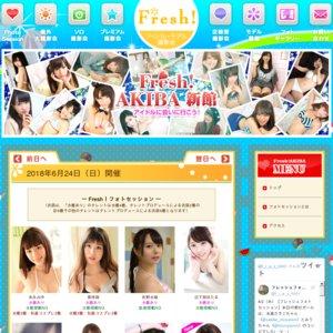 ― Fresh!フォトセッション ― 20180624