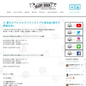 SILENT SIREN 2018 夏のスペシャルワンマンライブ〜19編〜 大阪公演