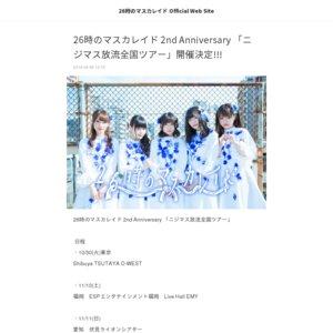 26時のマスカレイド 2nd Anniversary 『ニジマス全国放流ツアー』大阪
