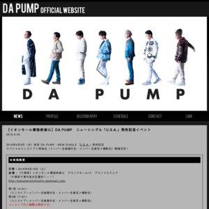 DA PUMP・NEW SINGLE 「U.S.A.」発売記念イベント イオンモール幕張新都心 2回目