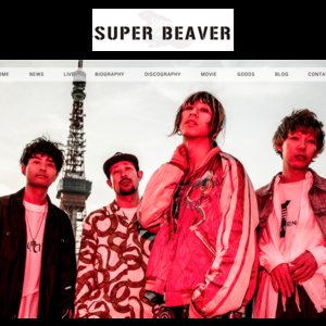 SUPER BEAVER『歓声前夜』Release Tour 2018 ~初めての、ラクダ運転~ 名古屋