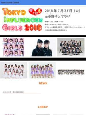 Tokyo Influencer Girls 2018