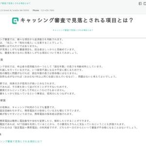 「ぐろーりーぐろーいん☆DAYS」発売記念イベント 東京2回目