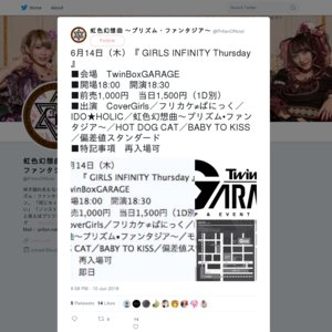 【6/14】GIRLS INFINITY Thursday