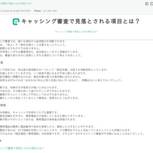 「ぐろーりーぐろーいん☆DAYS」発売記念イベント 東京3回目