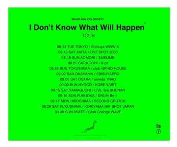 【兵庫】I don't know what will happen TOUR【1st】