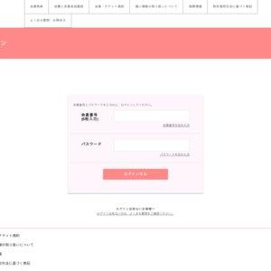 虹会で2次会 i☆Ris 4th Live Tour 2018~WONDERFUL PALETTE~ 愛知公演