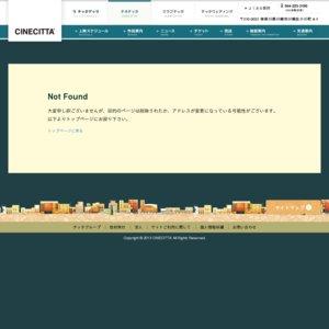 『ニンジャバットマン』【7.1ch LIVE ZOUND】<時空震サウンド>舞台挨拶