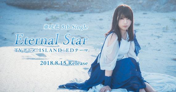 亜咲花 5thシングル「Eternal Star」発売記念イベント タワーレコード新宿店