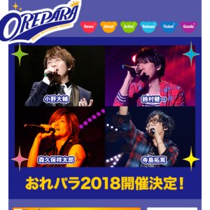 Original Entertainment Paradise -おれパラ- 2018 〜We'lluminate☆PARTY〜 両国公演1日目