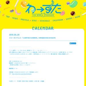 わーすた ミニアルバム「JUMPING SUMMER」発売記念イベント@渋谷