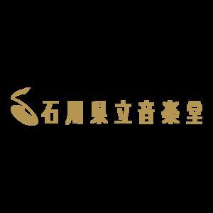 オーケストラ・アンサンブル金沢 朗読劇×オーケストラ 「ハムレット」