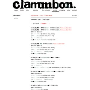 clammbon モメントツアー2018 6月17日(日) 新潟 studio NEXS