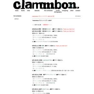 clammbon モメントツアー2018 9月2日(日) 北海道・函館club COCOA