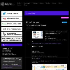 IDO-LIVE!!mode.Three OSAKA MUSE