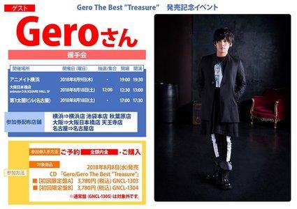 "Gero The Best ""Treasure"" 発売記念イベント 大阪日本橋"