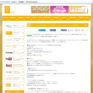 SKE48 23rd シングル「いきなりパンチライン」発売日記念Zepp イベント